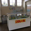 Photos: 窪川駅4 ~駅舎内にプラレール~