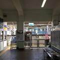 Photos: 窪川駅3