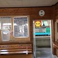 窪川駅11 ~改札2~