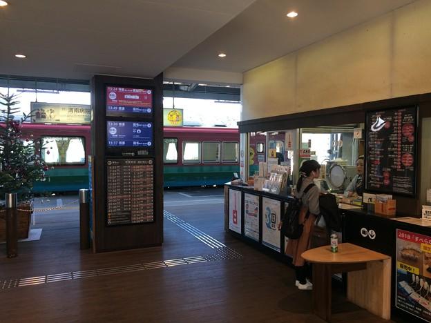 Photos: 中村駅3