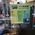 Photos: 中村駅5