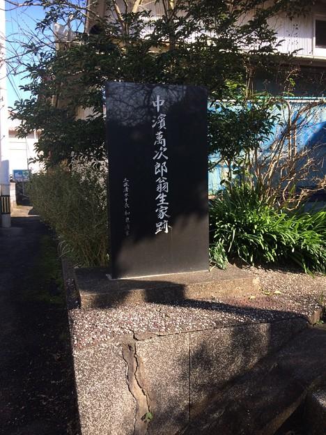 中浜万次郎生家跡1