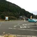 Photos: めじかの里 駐車場