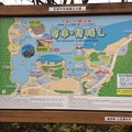 Photos: 竜串11 ~案内板~