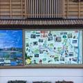 Photos: 勝間沈下橋2