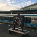 Photos: 中村駅21