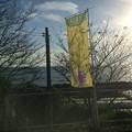 Photos: 土佐白浜駅2