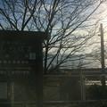 Photos: 土佐白浜駅3