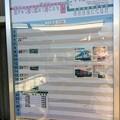 窪川駅27 ~予土線時刻表~