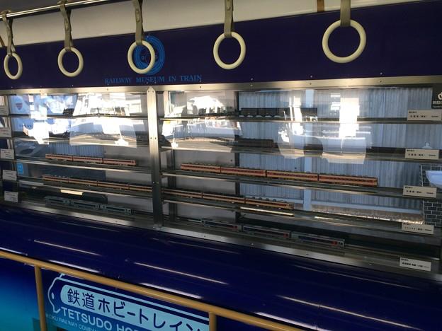 Photos: 海洋堂ホビートレイン4
