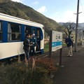 Photos: 江川崎駅3