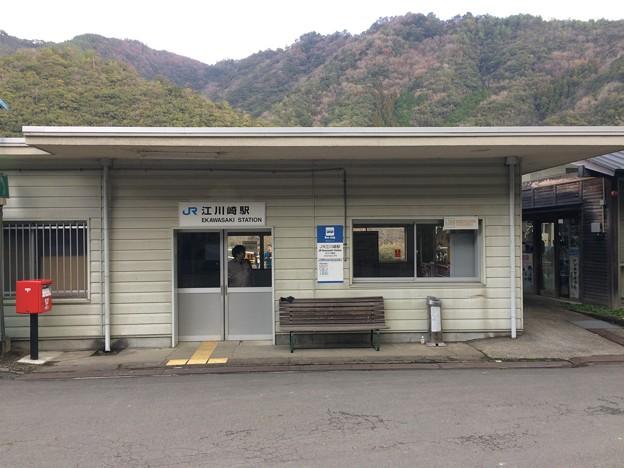 江川崎駅6