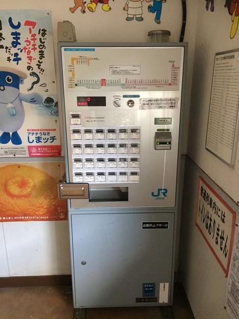 江川崎駅10