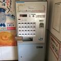 Photos: 江川崎駅10