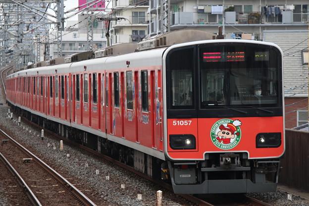 東武本線50050系 51057F(クレヨンしんちゃんラッピング)