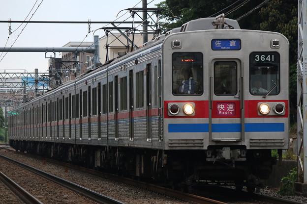 京成3600形 3648F