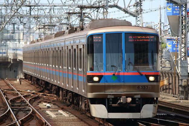 三田線6300形 6333F