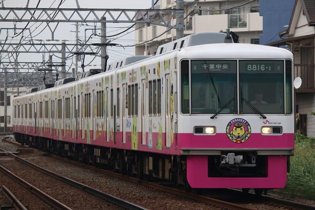 新京成8800形 8816F(ふなっしートレイン)