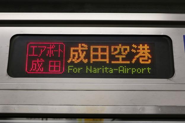 横須賀・総武快速線E217系 エアポート成田 成田空港表示