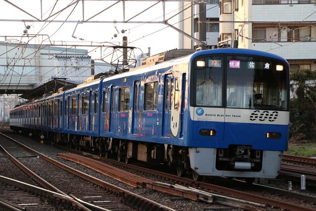 京急600形 606F コリラックマ&チャイロイコグマがおがお号