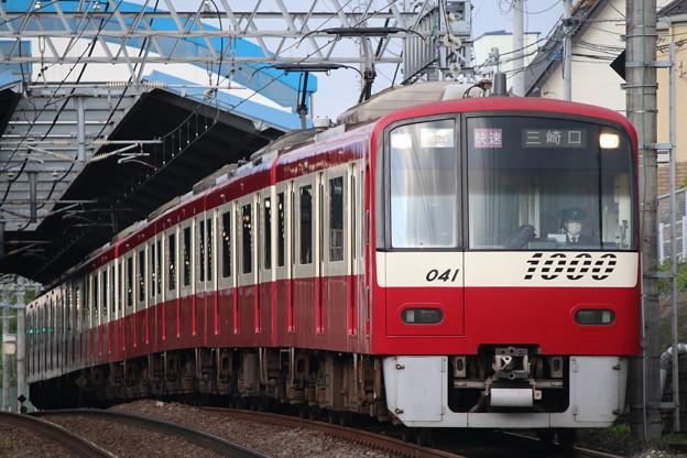 京急新1000形 1041F