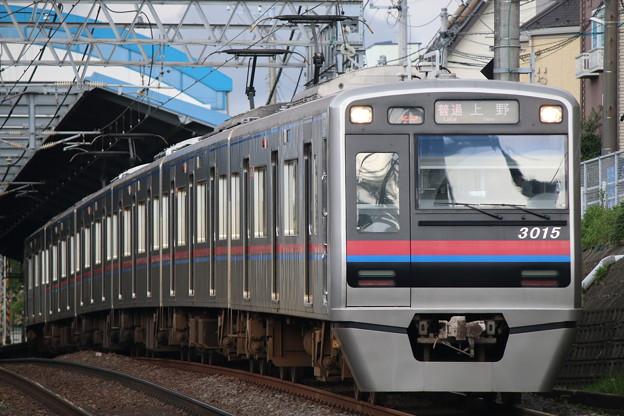 京成3000形 3015F