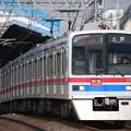 京成3400形 3418F