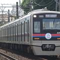 京成3050形 3038F 城ヶ島マリンパーク号