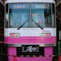 新京成8800形 8805F