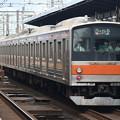 武蔵野線205系5000番台 M26編成+EF81 141 配給回送(ジャカルタ行)
