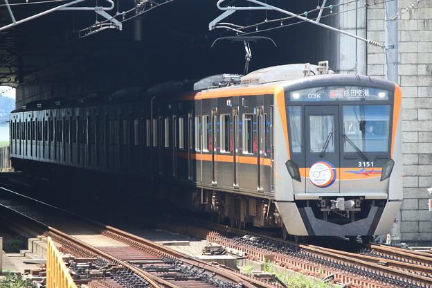 京成3100形 3151F(成田スカイアクセス線10周年記念HM)
