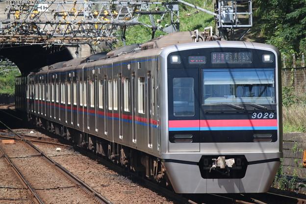 京成3000形 3026F
