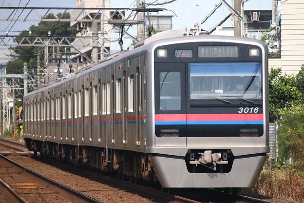 京成3000形 3016F