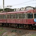 銚子電鉄2000形 クハ2502+デハ2002