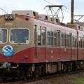 銚子電鉄2000形 デハ2002+クハ2502