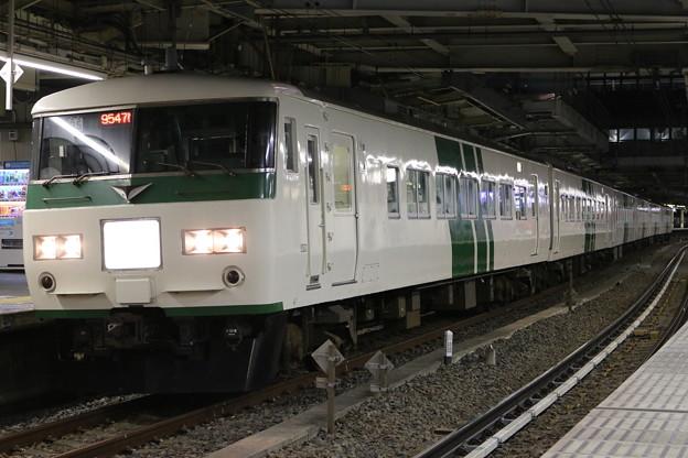 185系200番台 B5編成 成田山初詣伊東号