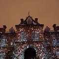 写真: 赤れんが庁舎プロジェクションマッピング