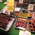 写真: 錦市場#4