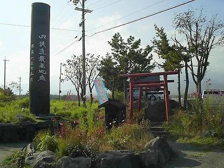 081018-JR最高地点 (3)