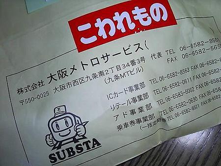 ぴたポン!ぬいぐるみ (1)