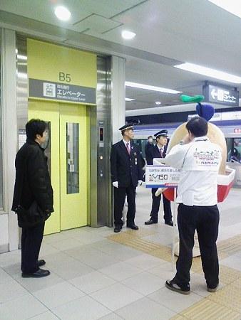 090301-たねまる横浜駅 帰り (1)