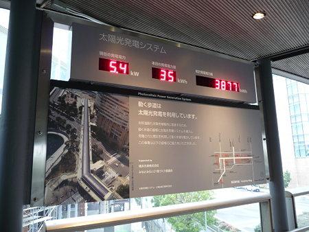 090401-動く歩道 (1)