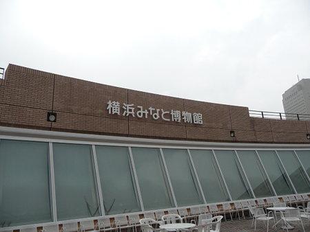 090401-日本丸 (10)