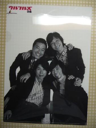 140523-ウルフルズぴあ (3)