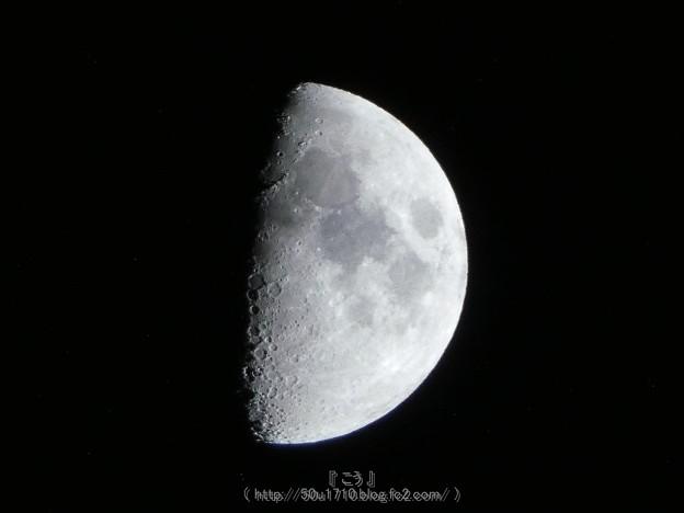 写真: 170602-お月さん (3)