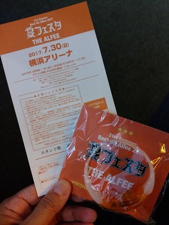 170730-THE ALFEE@夏イベ メモチケ (2)
