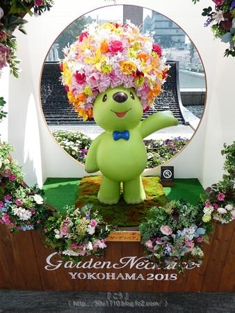 180327-ガーデンベアモニュメント@みなとみらい (8)