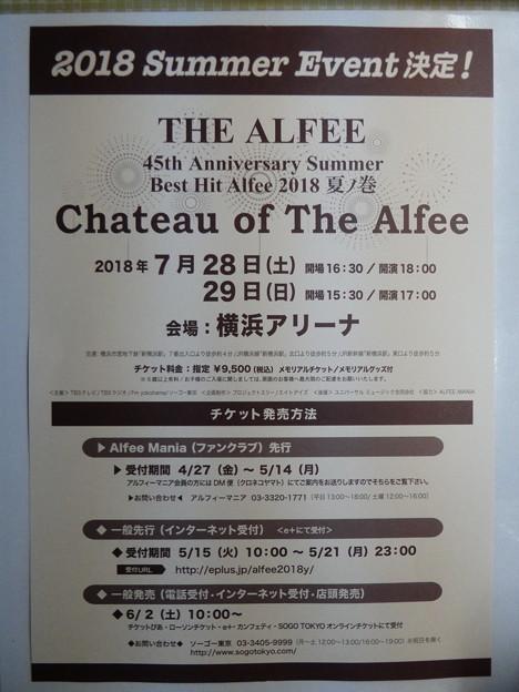 180426-THE ALFEE@相模大野 (24)