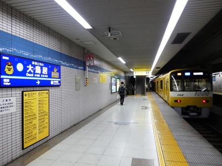おおキイロイトリい駅 ホーム (1)
