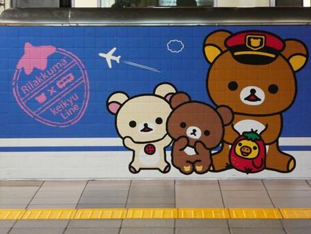 かみがおおおか駅ホーム (3)